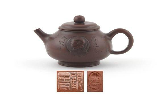 Самый дорогой заварочный чайник