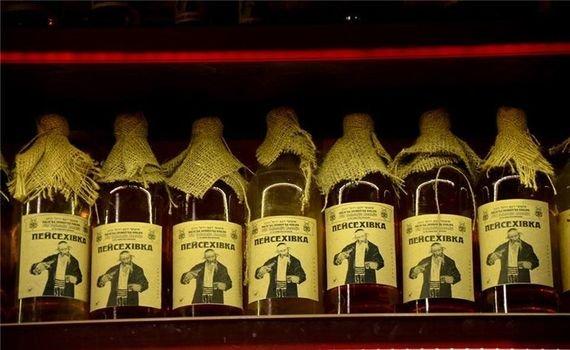 Пейсаховка – кошерная водка