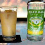 Арак - восточный напиток